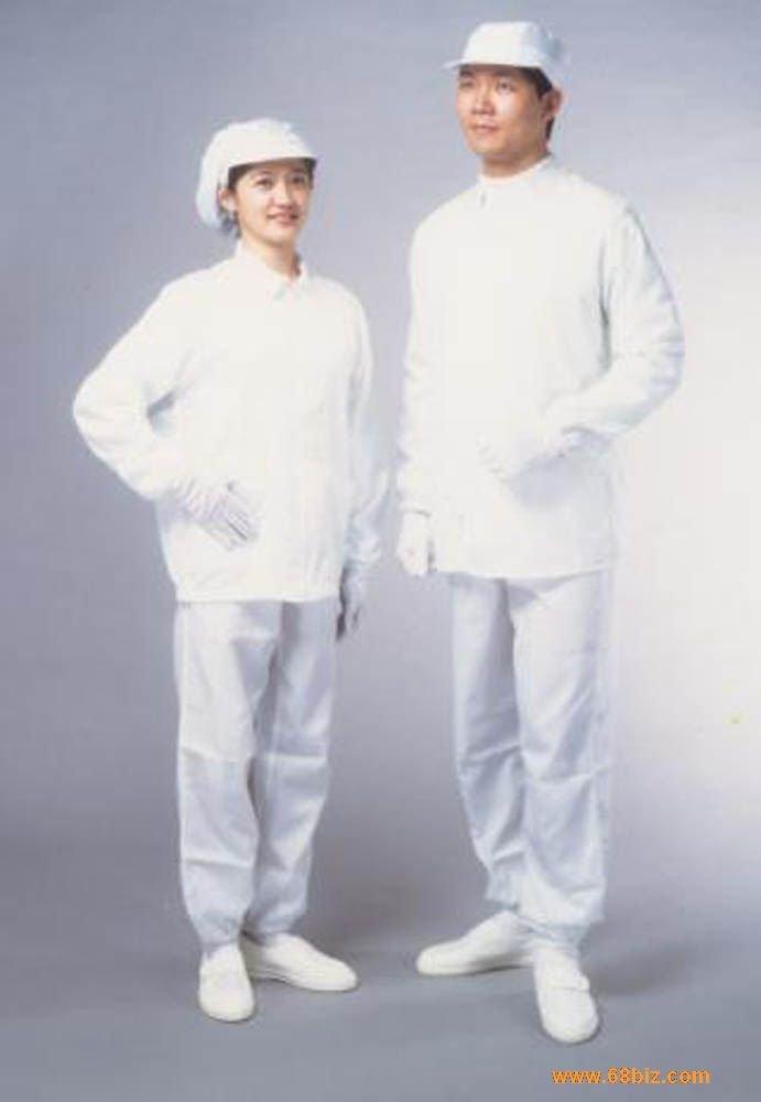 Quần áo phòng sạch rời quần mầu trắng