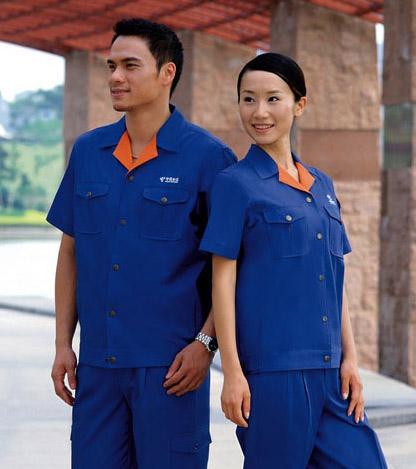 Đồng phục công nhân xí nghiệp