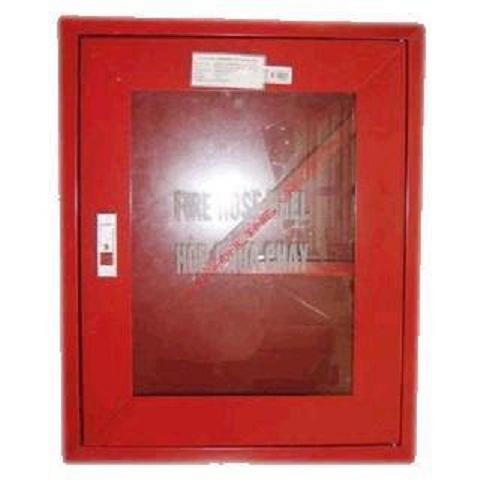 Hộp đựng bình chữa cháy 40x50x18