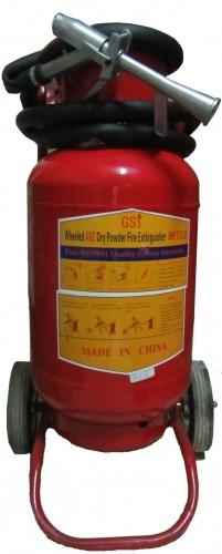 Bình cứu hỏa bột – MFTZL35