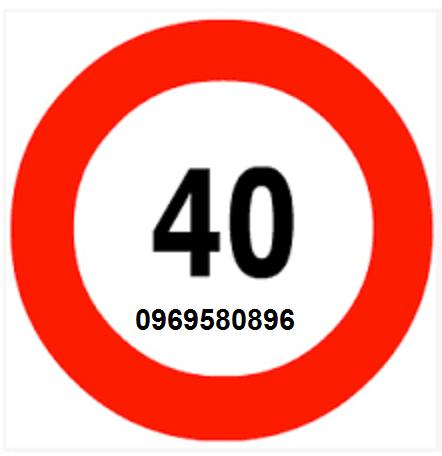Biển báo giao thông 301 a