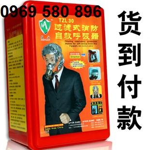 Mặt nạ phòng khói giá rẻ - thoát hiểm  tại Hưng Thịnh Phát ...